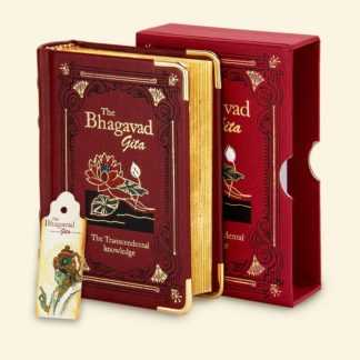 The Bhagavad Gita - Hardcover Edition A7 Size Book (English)