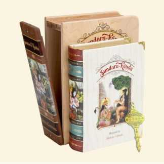Sundarakanda – Wooden Edition A6 Size Book