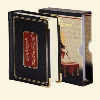 The Thirukkural - Pocket Edition A7 Size Book