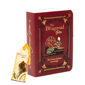 The Bhagavad Gita - Wooden Edition A6 Size Book