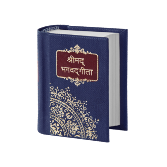 Mini Bhagavad Gita – Pocket Edition A9 Size Book (Hindi)
