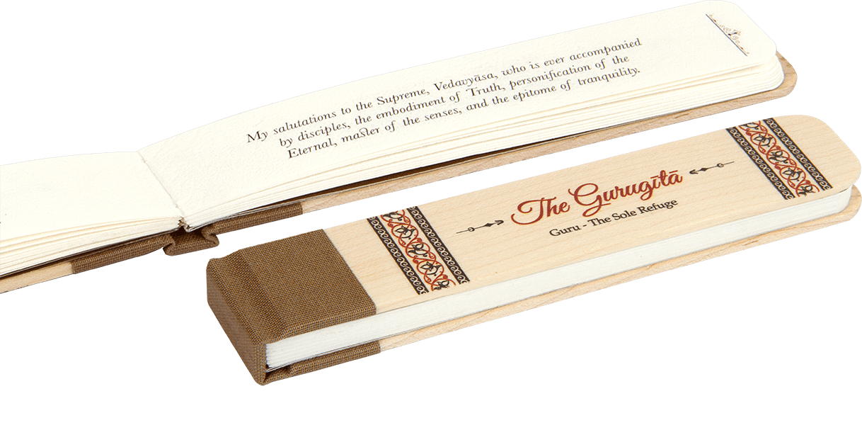The Guru-Gita Wooden Dhyana Shloka Book