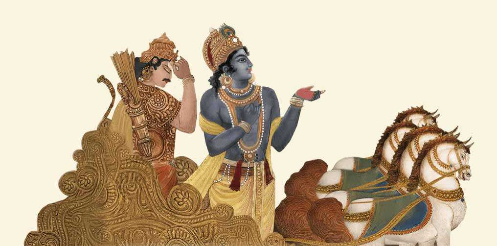 small bhagavad gita in hindi