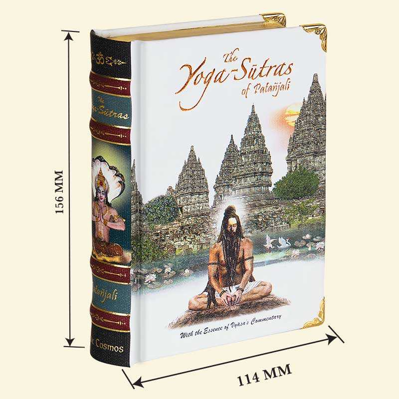small patanjali yoga book in sanskrit with english translation