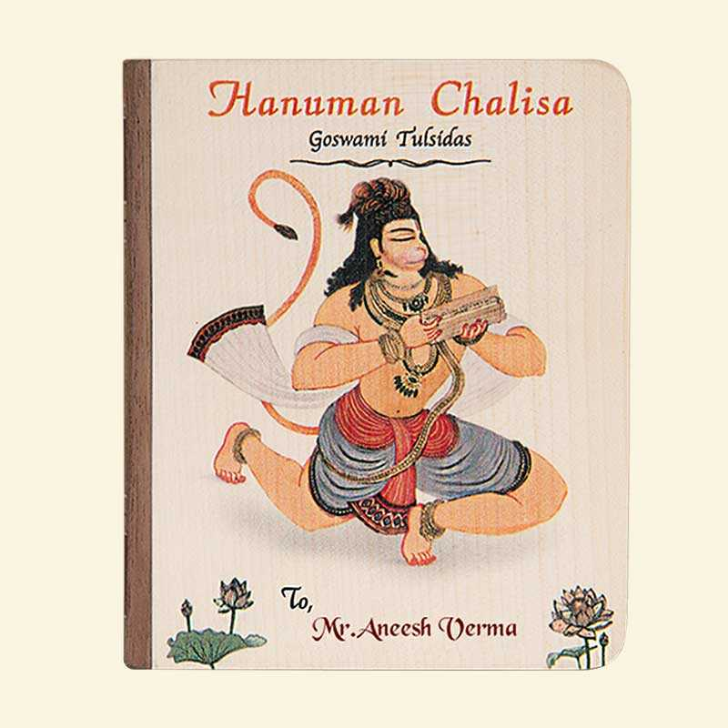 hanuman chalisa small book
