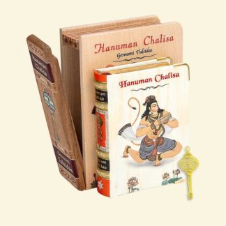 Hanuman Chalisa - Wooden Boxed Edition A7 Size Book