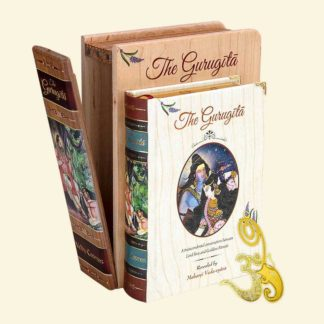 The Guru Gita – Wooden Edition A6 Size Book